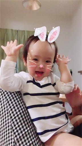 f:id:mi-chan37blog:20180623231901j:image