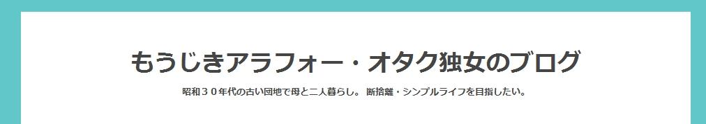 f:id:mi-happy-tanosii:20161224193315j:plain