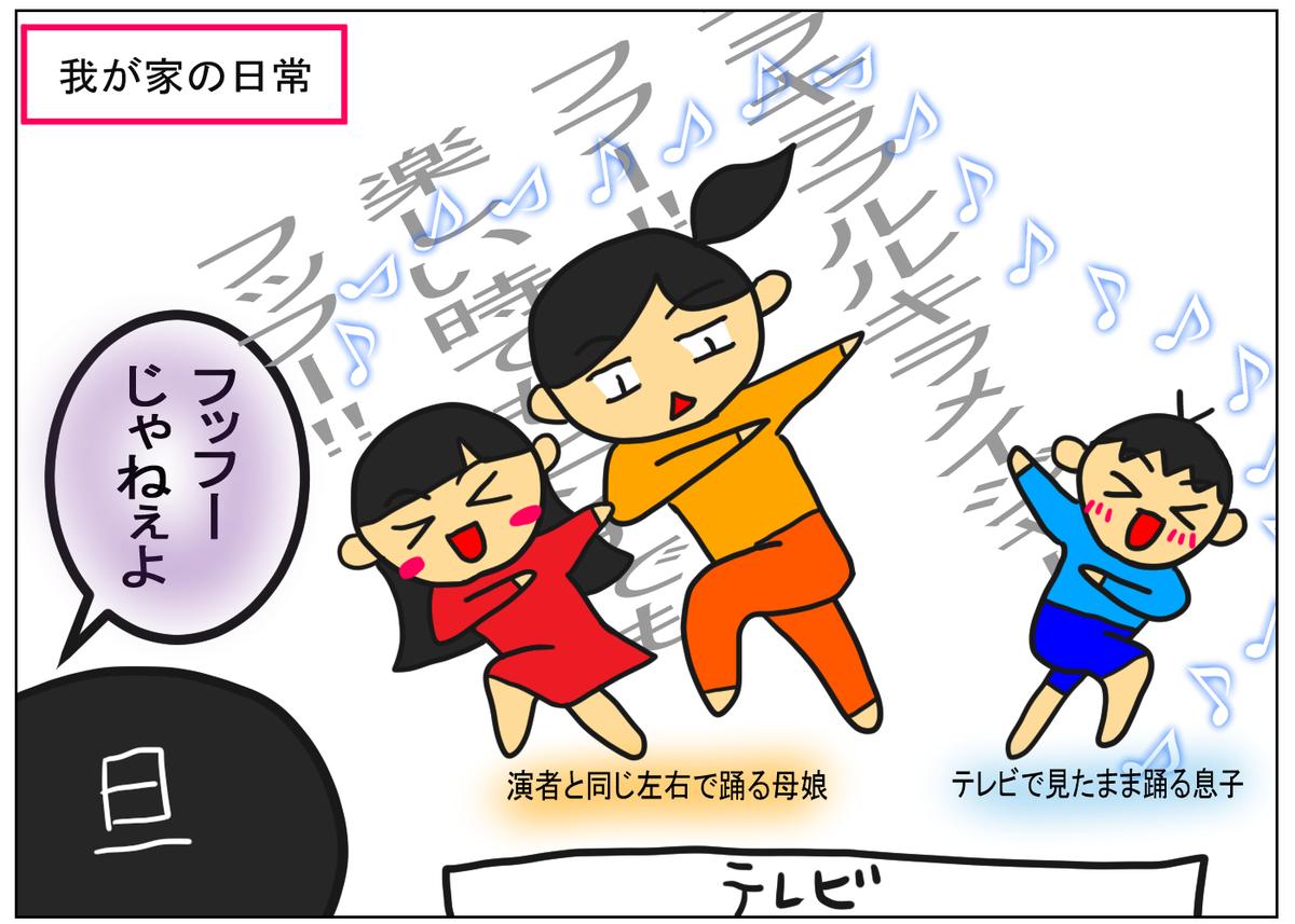 f:id:mi-mi-tokusatu:20201010180005j:plain