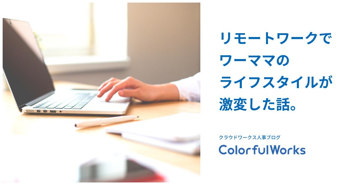 f:id:mi-sasaki:20200221111853p:plain