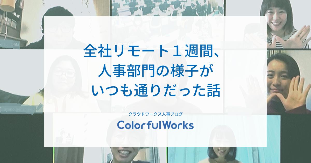 f:id:mi-sasaki:20200225145822p:plain