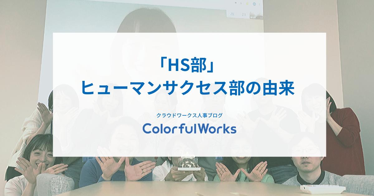 f:id:mi-sasaki:20200226142333p:plain