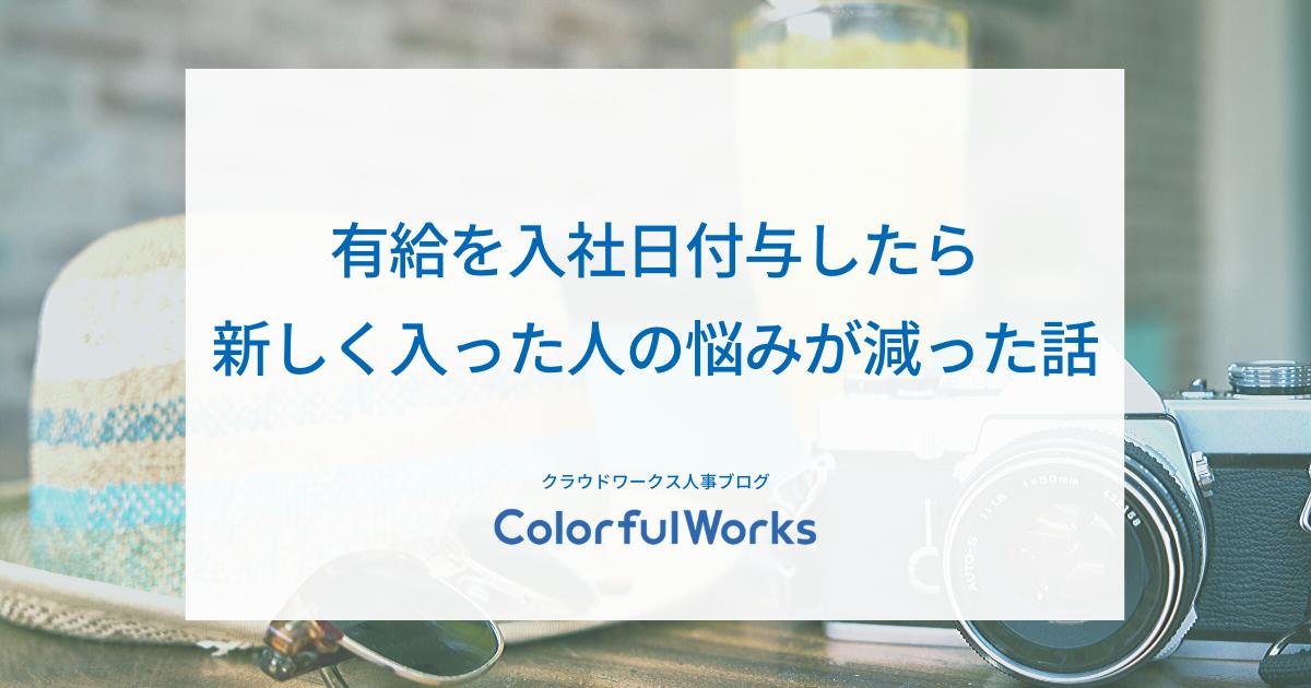 f:id:mi-sasaki:20200303095035p:plain