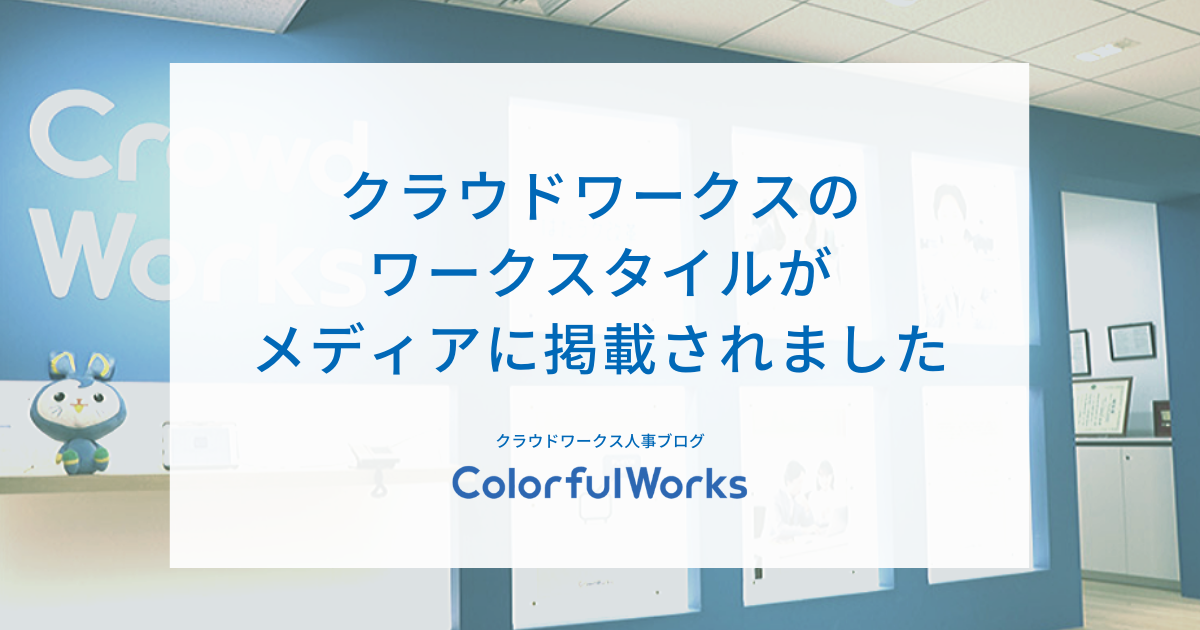 f:id:mi-sasaki:20200304120927p:plain