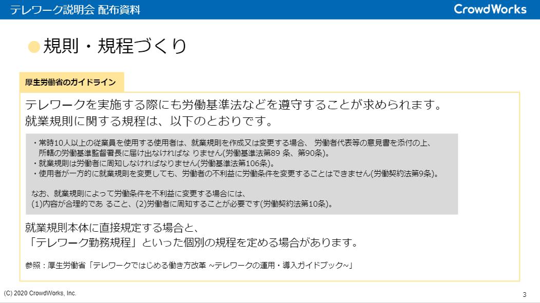 f:id:mi-sasaki:20200306071311p:plain