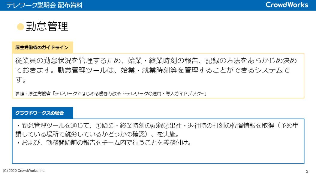 f:id:mi-sasaki:20200306093038p:plain