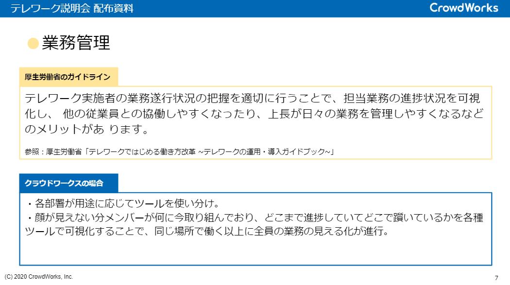 f:id:mi-sasaki:20200306095044p:plain