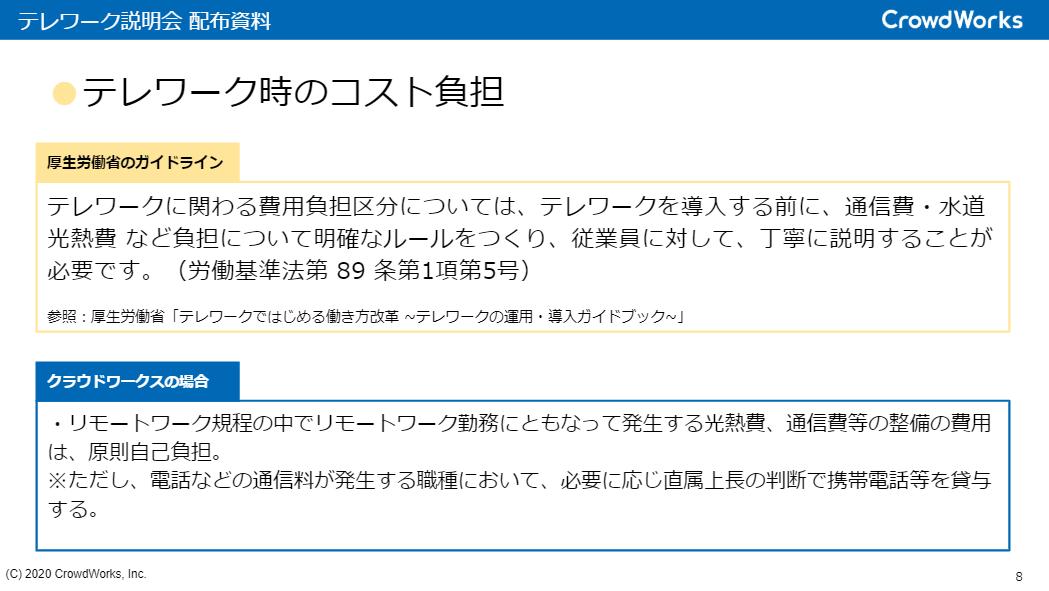f:id:mi-sasaki:20200306100435p:plain