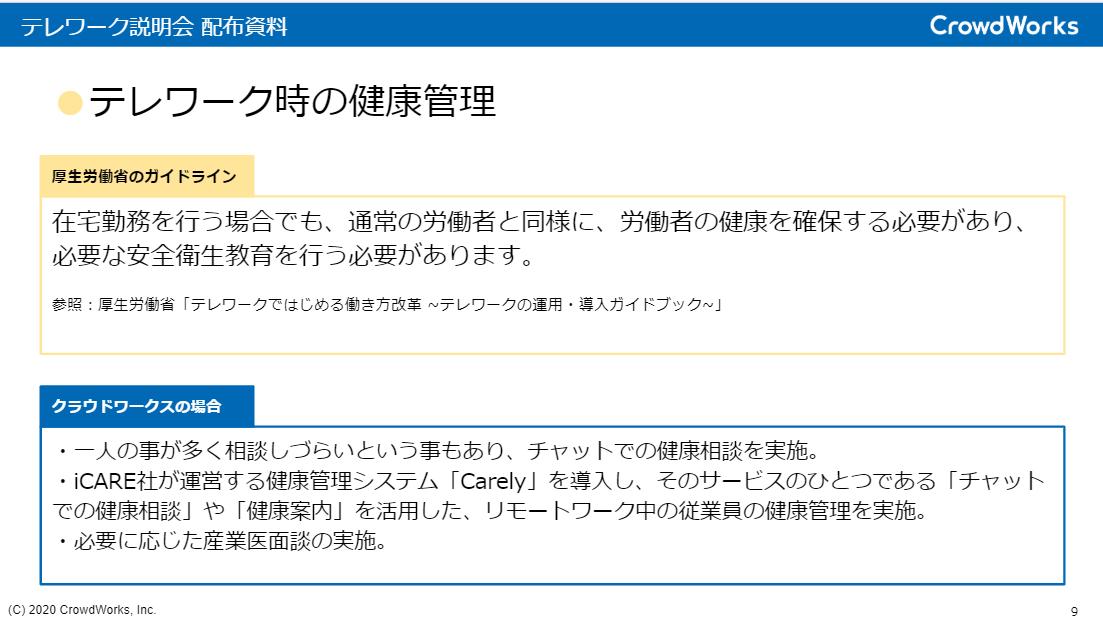 f:id:mi-sasaki:20200306200315p:plain