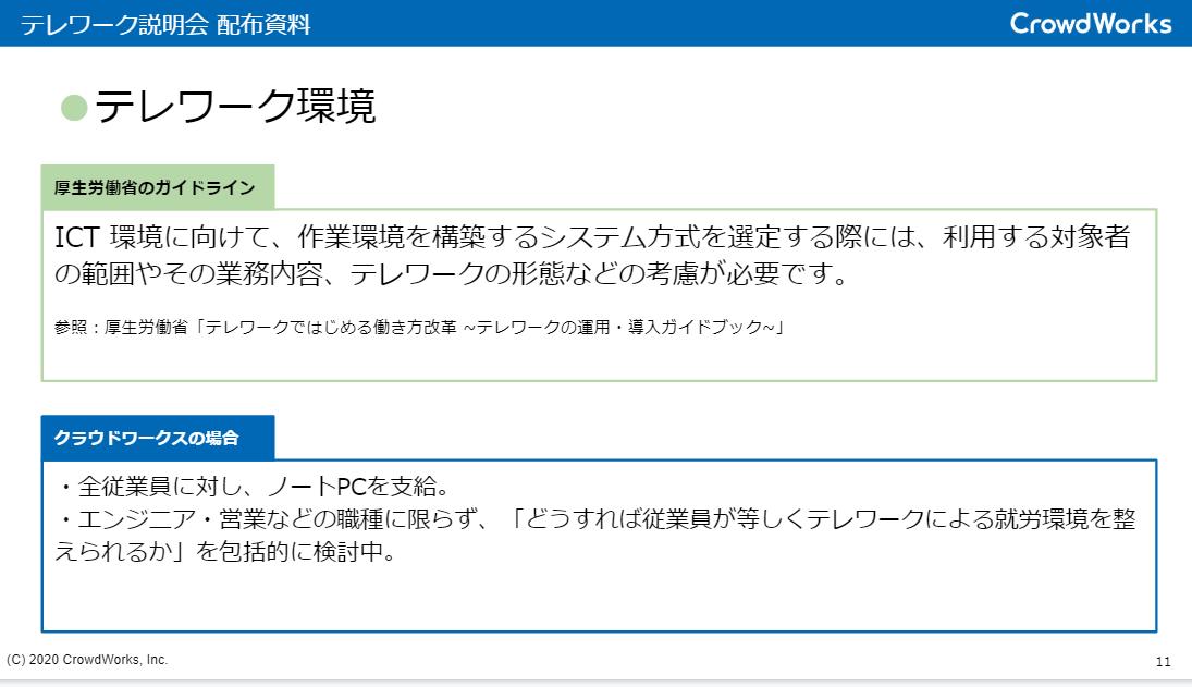 f:id:mi-sasaki:20200306201106p:plain