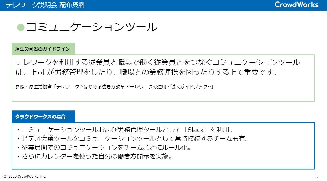 f:id:mi-sasaki:20200306203705p:plain