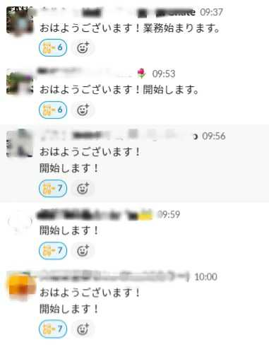 f:id:mi-sasaki:20200306205634j:plain