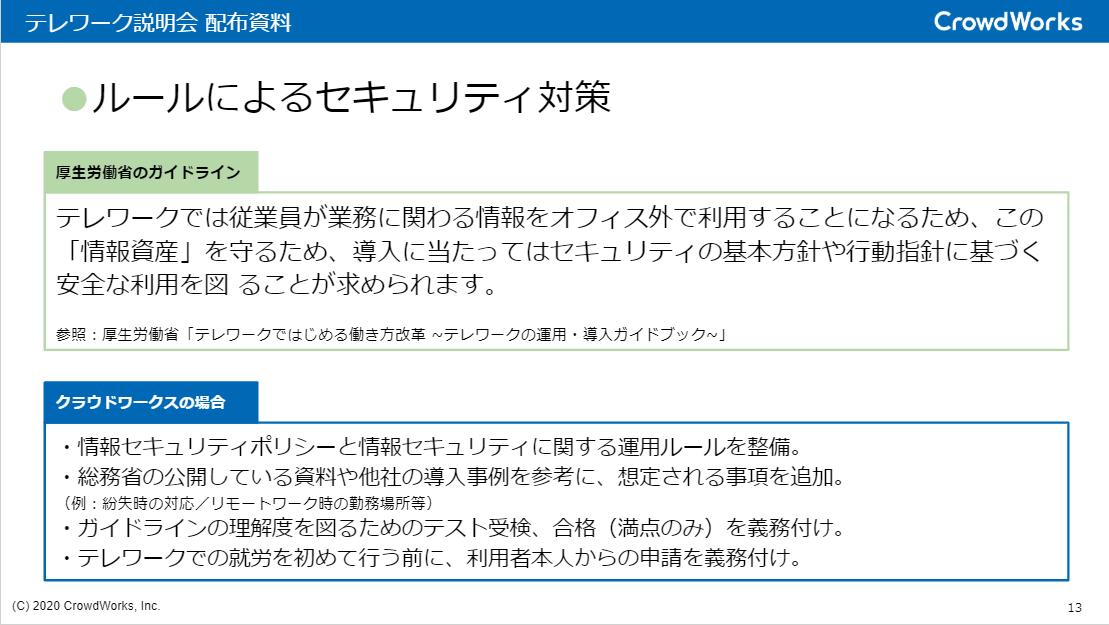 f:id:mi-sasaki:20200306210802p:plain