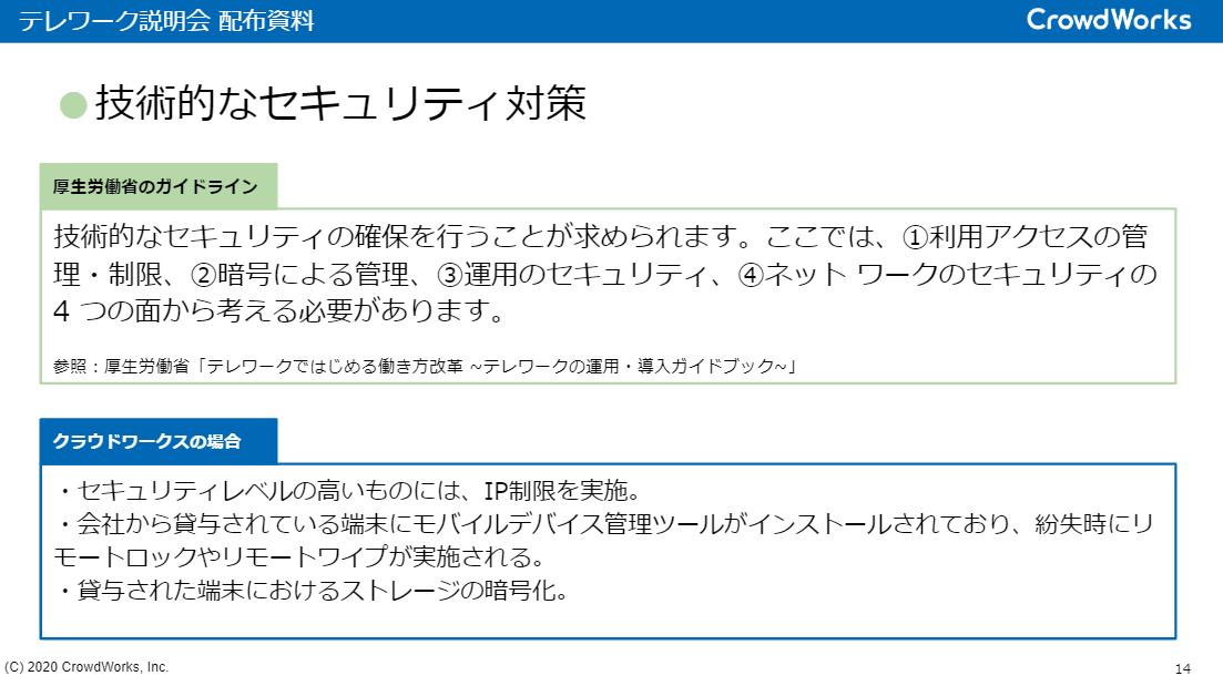 f:id:mi-sasaki:20200306211513p:plain