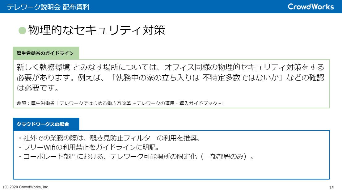 f:id:mi-sasaki:20200306211706p:plain