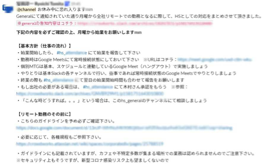 f:id:mi-sasaki:20200309093247j:plain