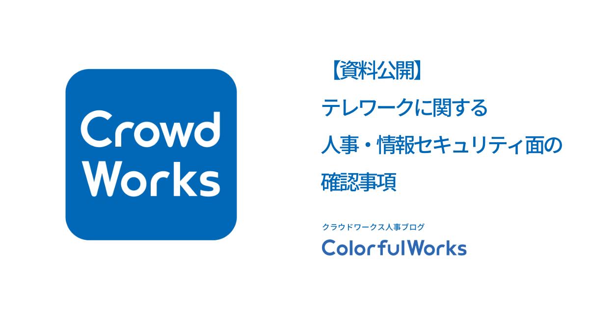 f:id:mi-sasaki:20200311163512p:plain