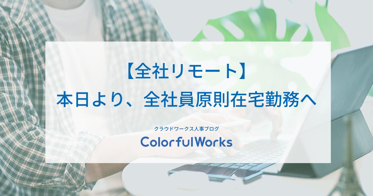 f:id:mi-sasaki:20200323135057p:plain
