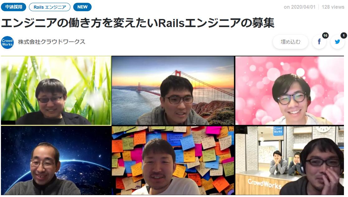 f:id:mi-sasaki:20200403074804p:plain