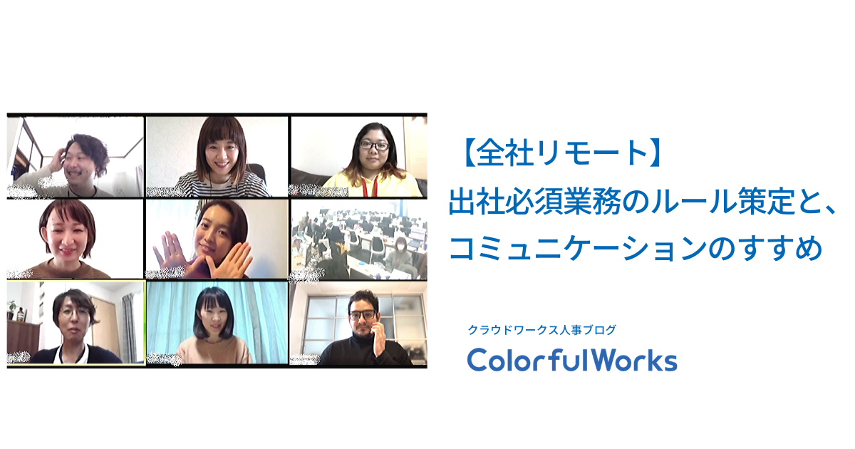 f:id:mi-sasaki:20200403160755p:plain