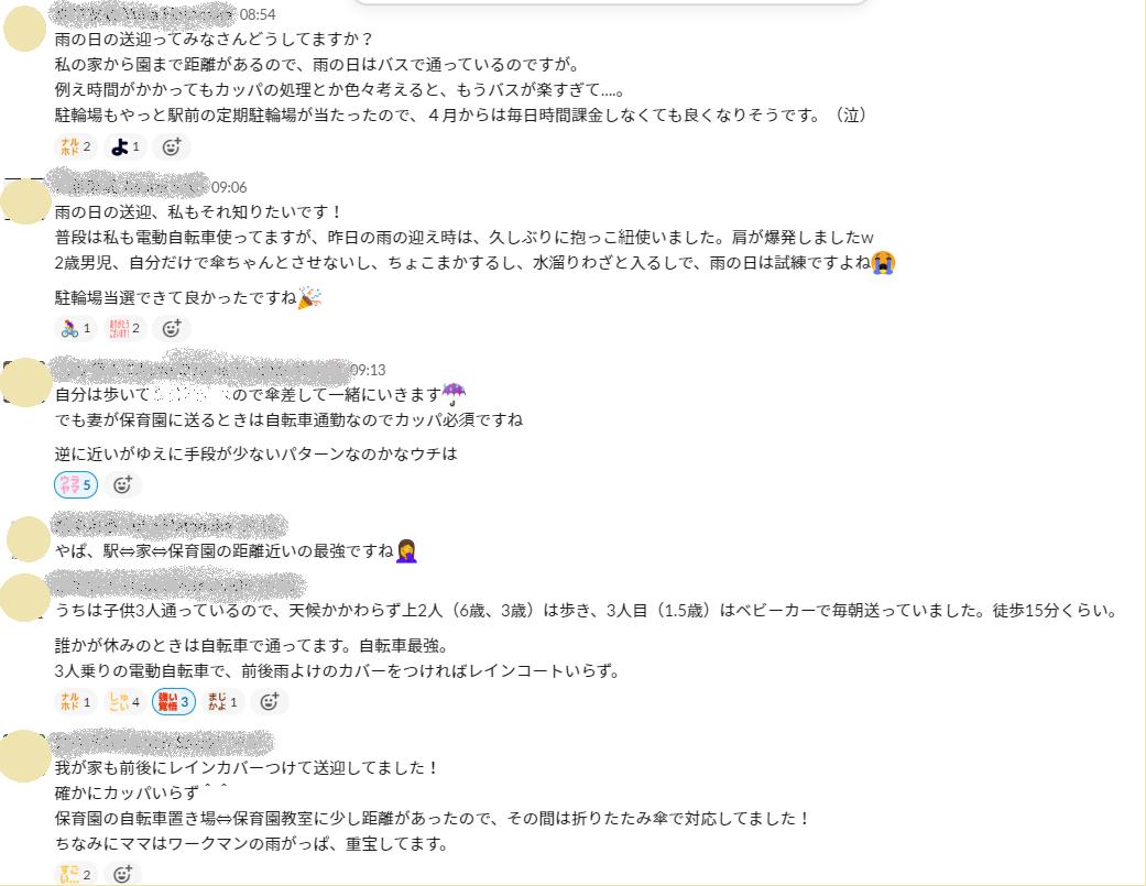 f:id:mi-sasaki:20200410062604p:plain