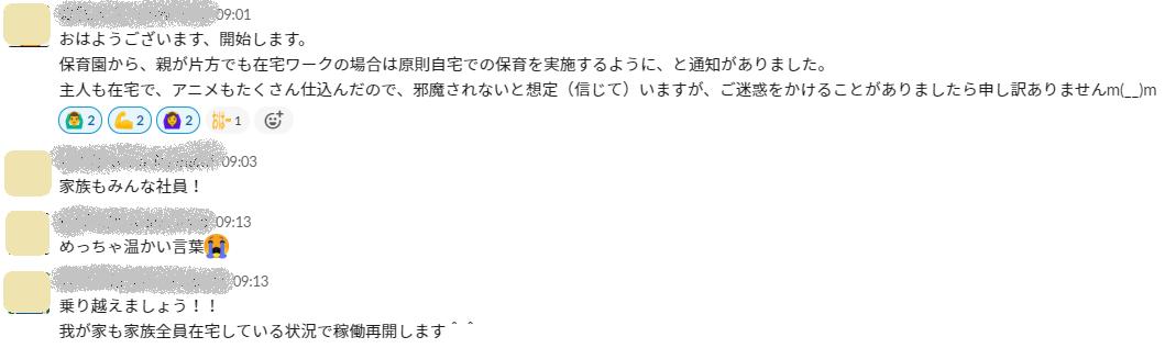 f:id:mi-sasaki:20200410094912p:plain