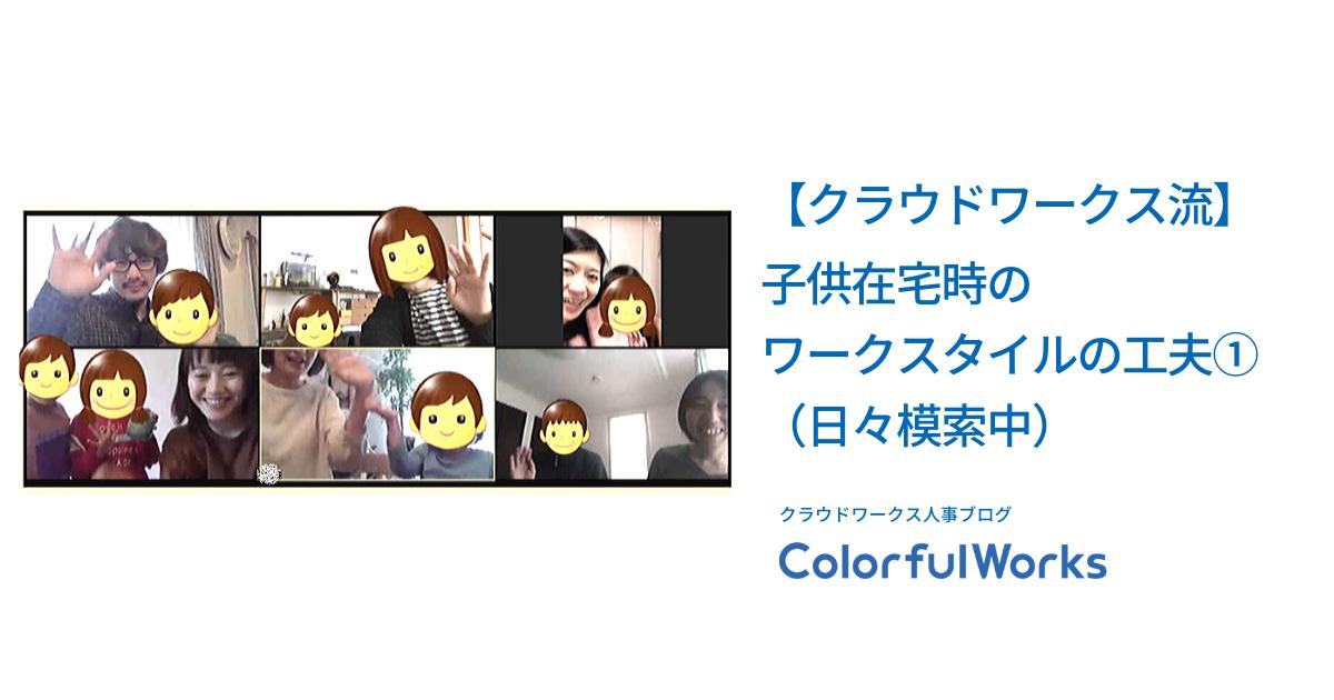 f:id:mi-sasaki:20200410144941p:plain