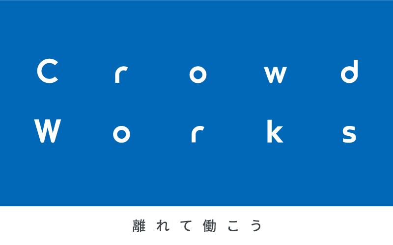 f:id:mi-sasaki:20200415070755j:plain