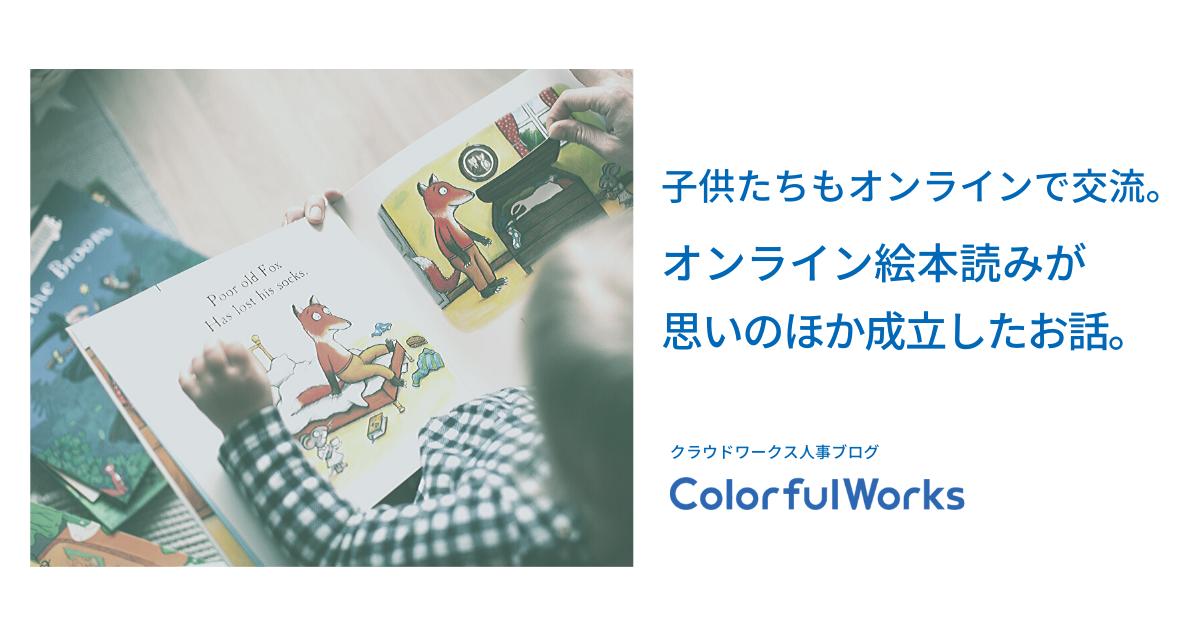 f:id:mi-sasaki:20200423181432p:plain
