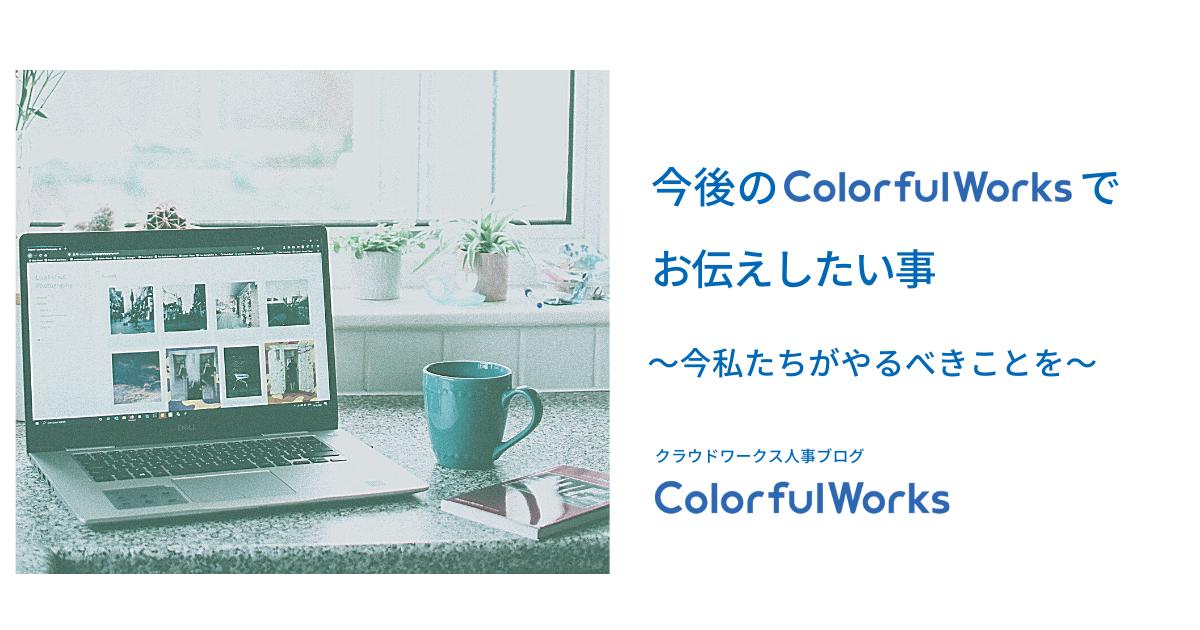 f:id:mi-sasaki:20200515155812p:plain