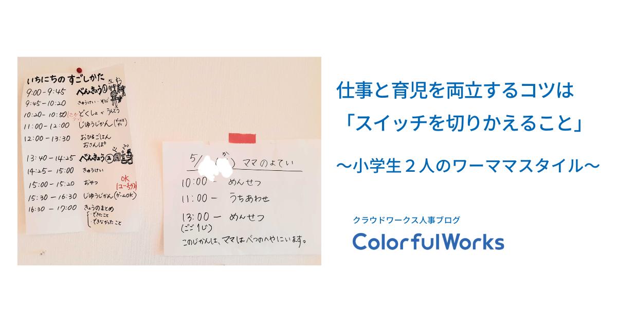 f:id:mi-sasaki:20200522114916p:plain