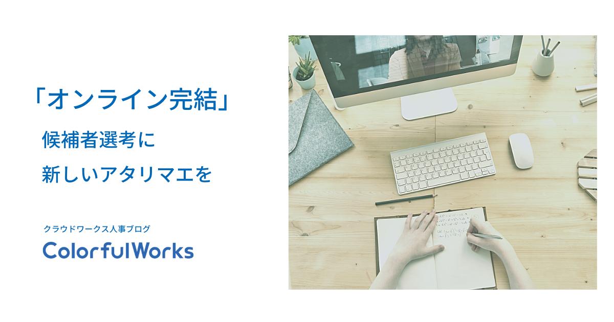 f:id:mi-sasaki:20200527180638p:plain