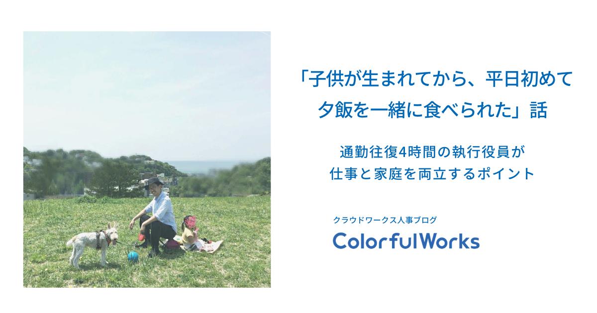f:id:mi-sasaki:20200603104844p:plain