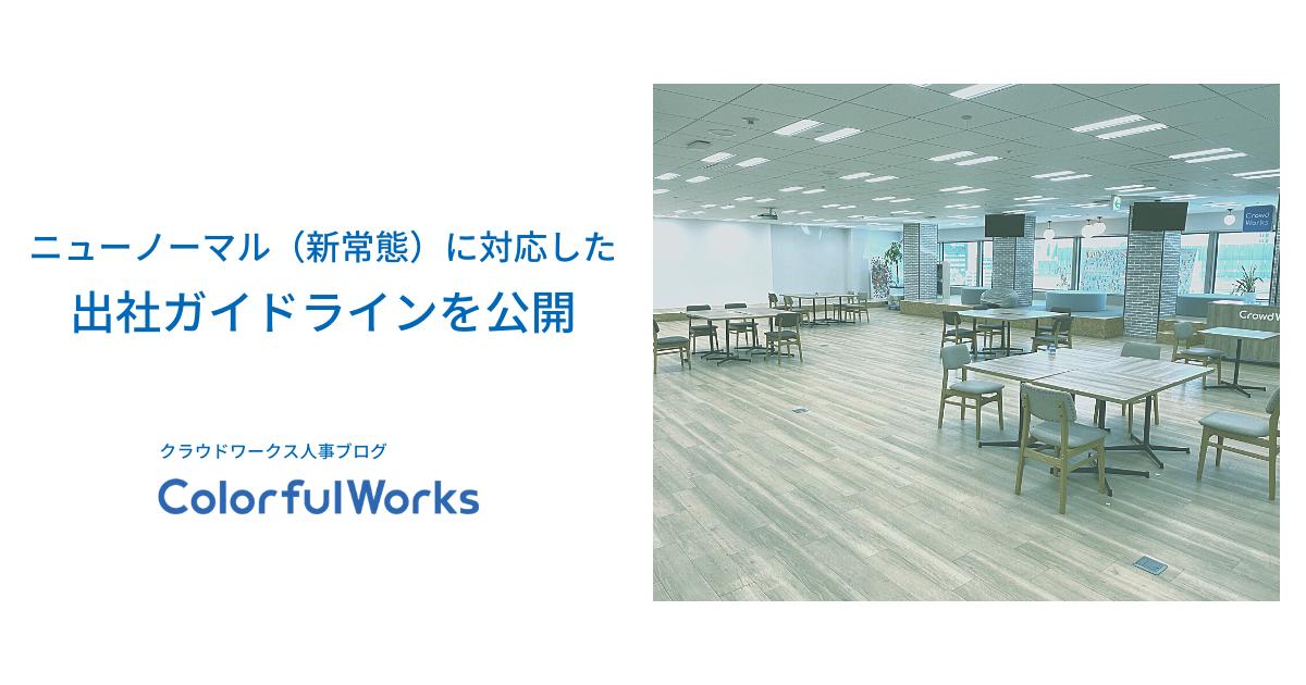 f:id:mi-sasaki:20200610133627p:plain