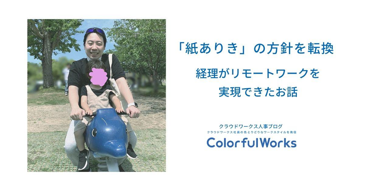 f:id:mi-sasaki:20200714094710j:plain