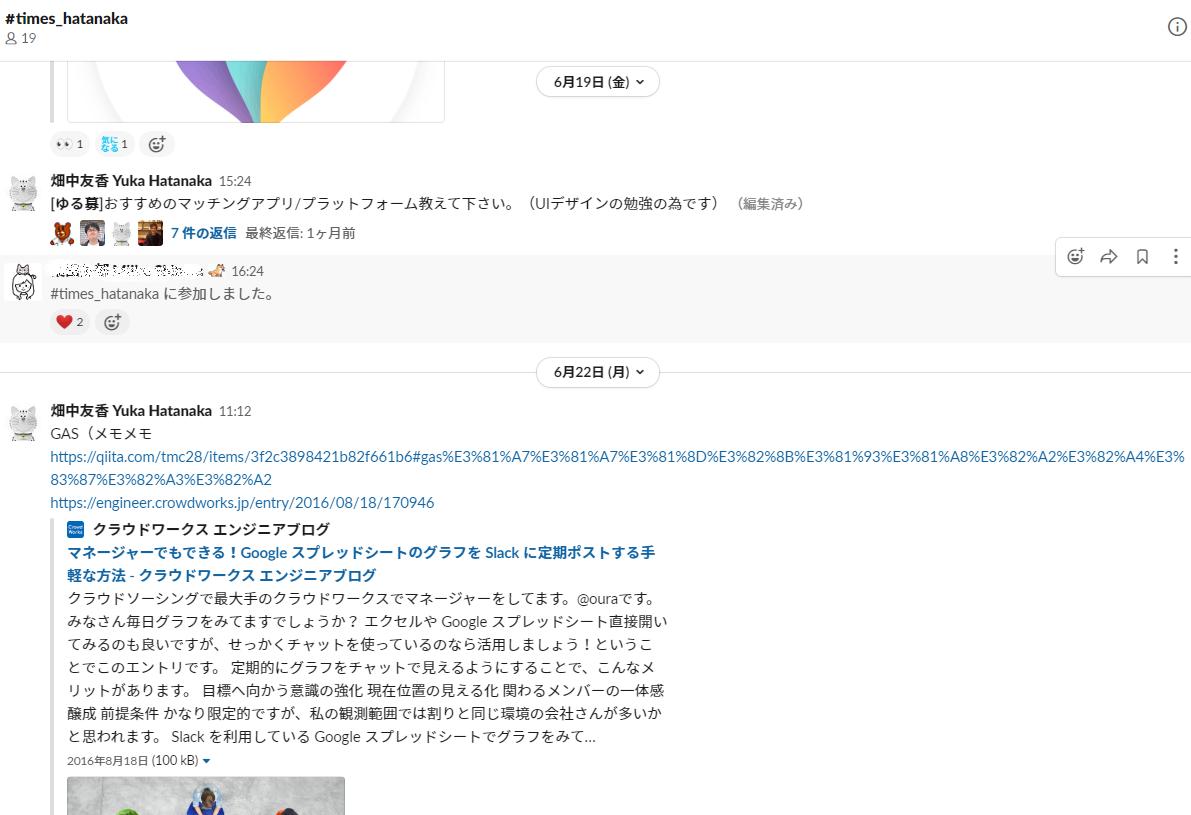f:id:mi-sasaki:20200726175228p:plain