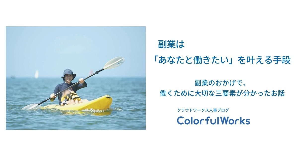 f:id:mi-sasaki:20200825205859j:plain