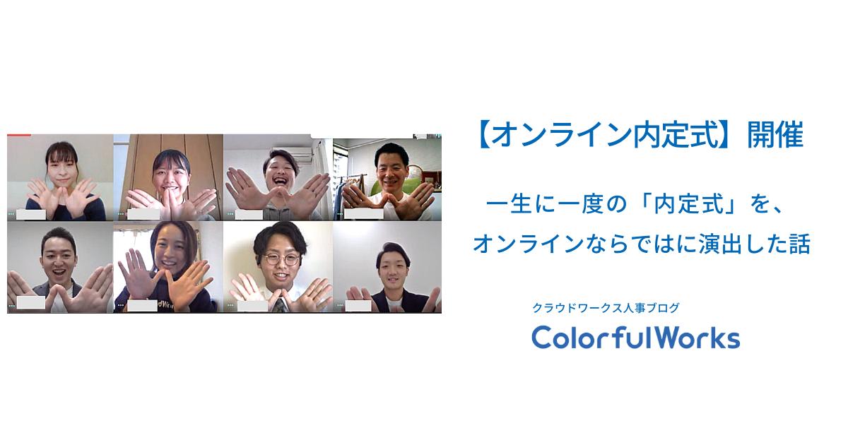 f:id:mi-sasaki:20201009065353p:plain