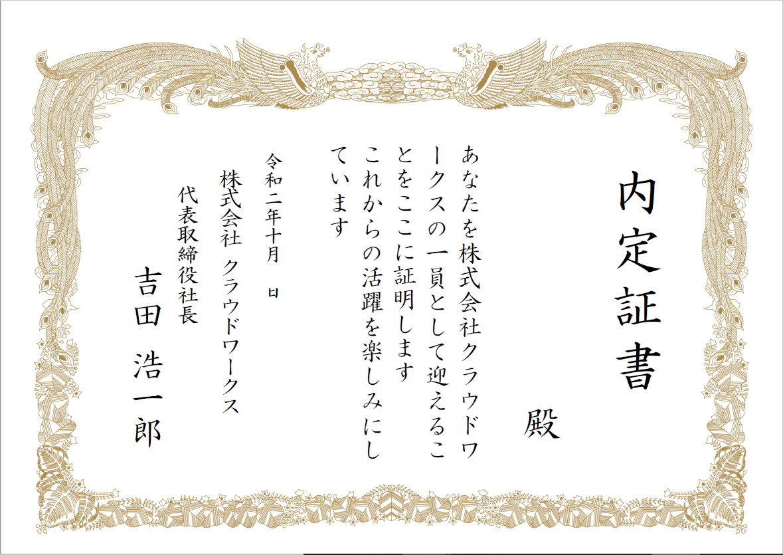 f:id:mi-sasaki:20201009090450p:plain
