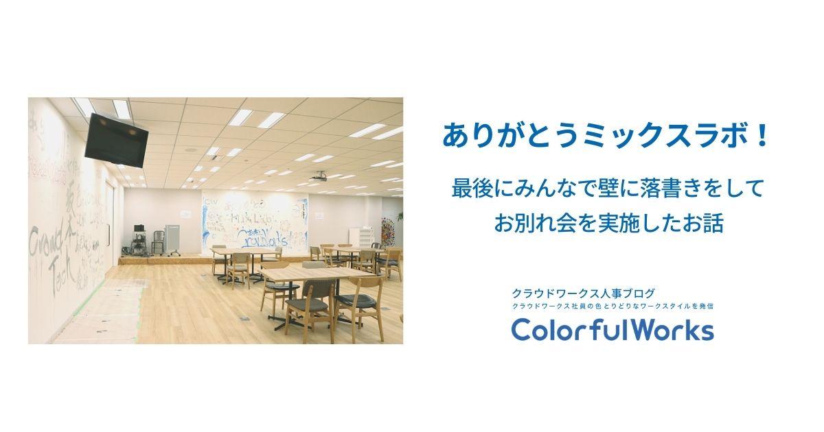 f:id:mi-sasaki:20201030094055j:plain