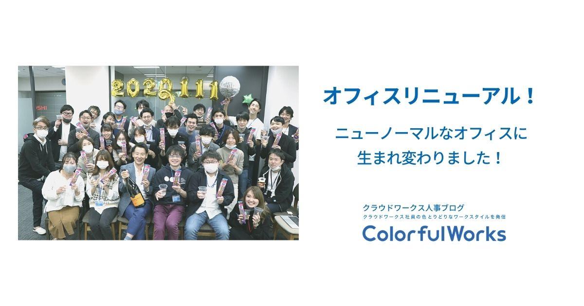 f:id:mi-sasaki:20201125103152j:plain