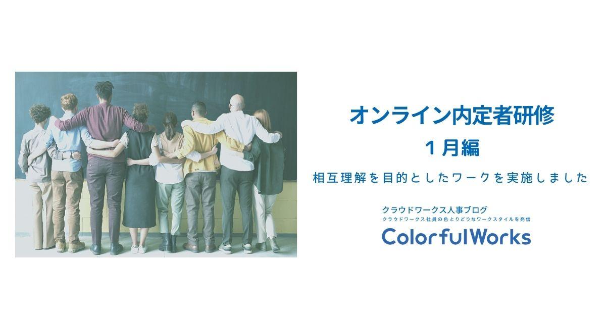 f:id:mi-sasaki:20210210085935j:plain