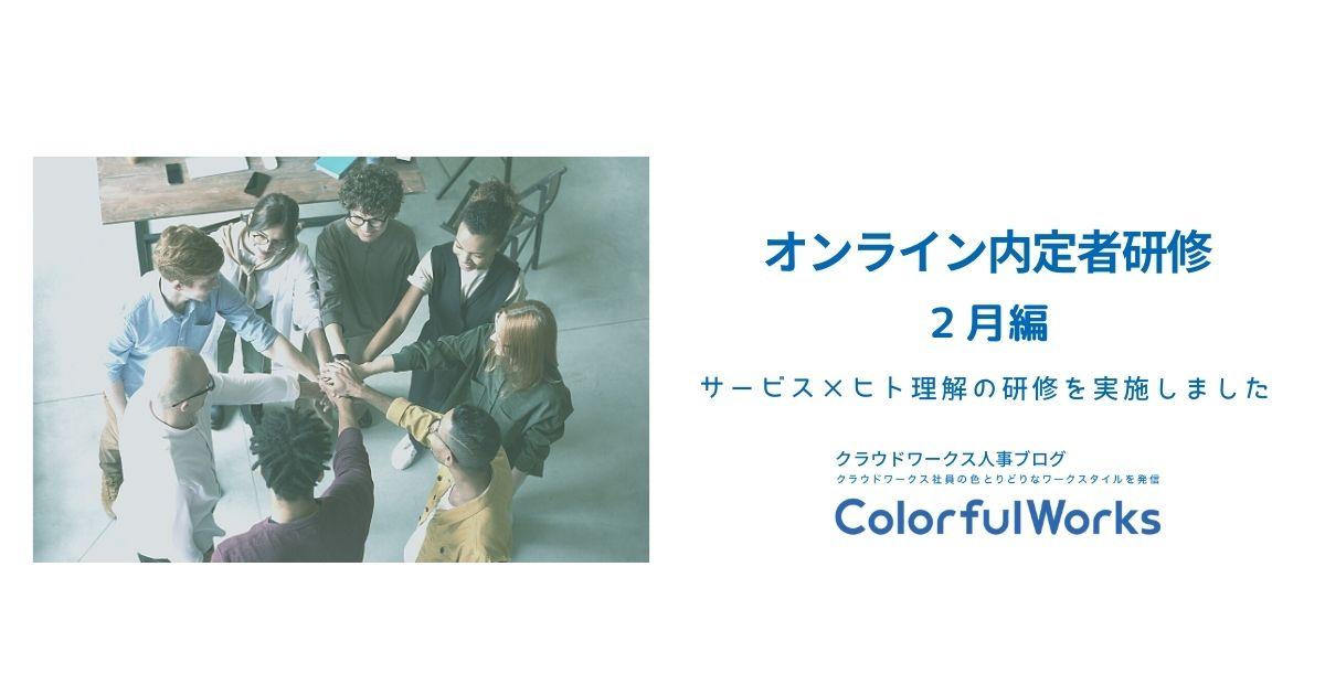 f:id:mi-sasaki:20210303101309j:plain