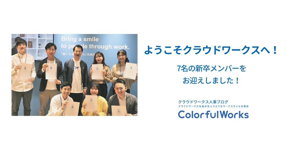 f:id:mi-sasaki:20210426165732p:plain