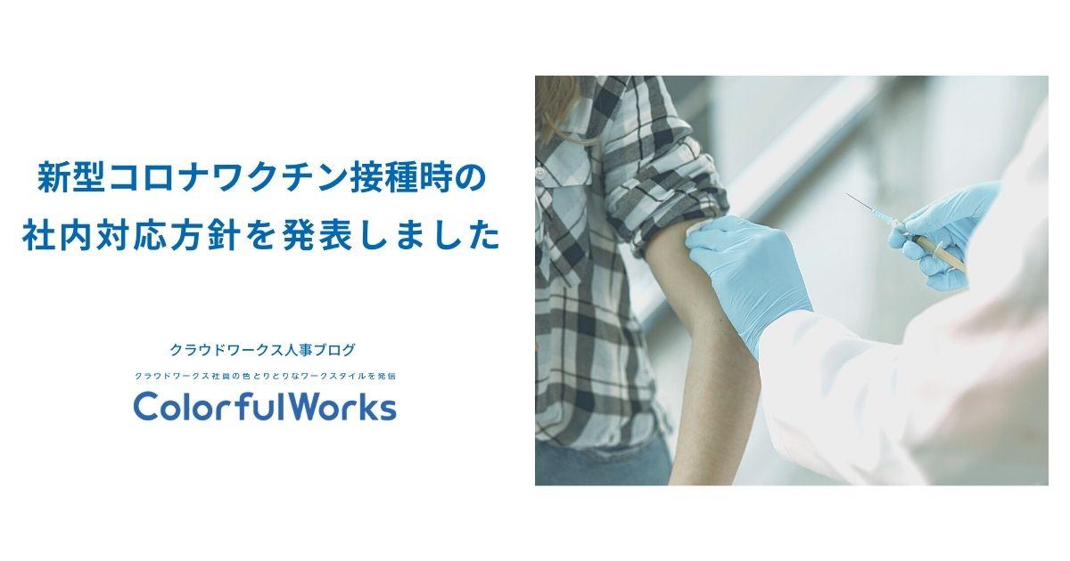 f:id:mi-sasaki:20210519150726j:plain