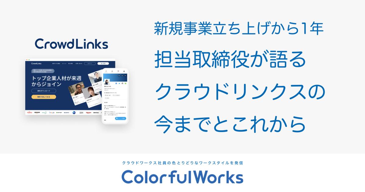 f:id:mi-sasaki:20210617111449p:plain