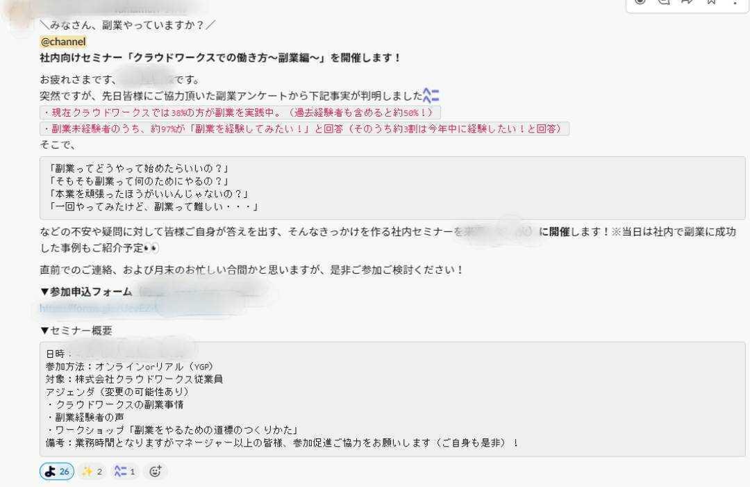 f:id:mi-sasaki:20210710122242j:plain