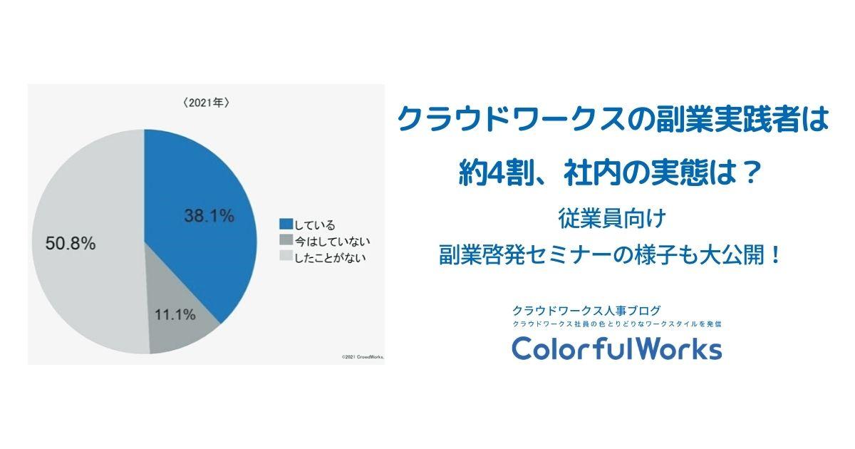 f:id:mi-sasaki:20210716211458j:plain
