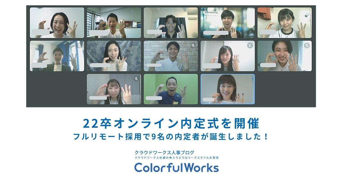 f:id:mi-sasaki:20211004225908j:plain