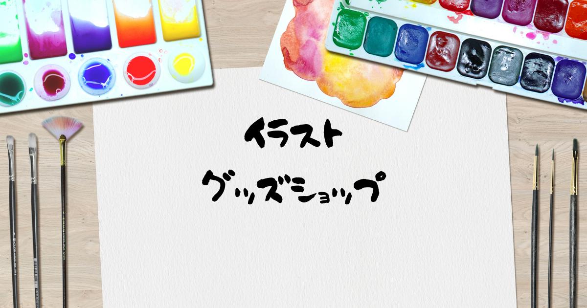 f:id:mi-suke_ookuni:20210224225105p:plain